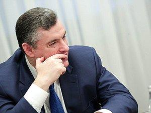 Леонид Слуцкий: заместо выдумывания военных кампаний Президенту Украины стоит заняться урегулирование