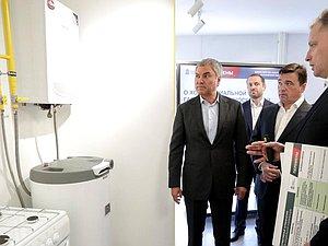 Вячеслав Володин: нельзя допустить рост цен на газовое оборудование для Жителей при реализации прези