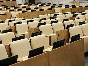 Как проходит первое совещание нового созыва Государственной Думы