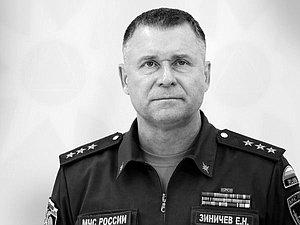 Вячеслав Володин высказал соболезнования в связи с гибелью Евгения Зиничева
