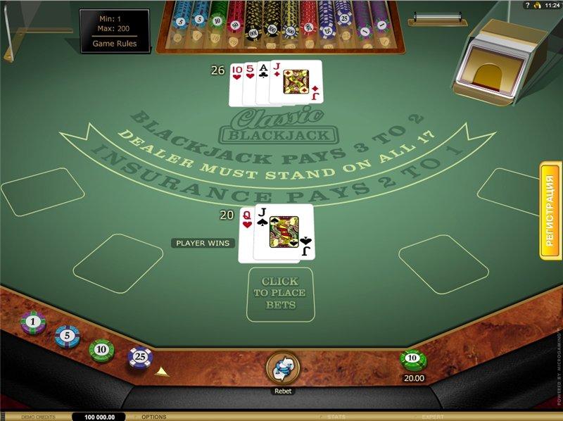 onlayn-blekdzhek-kazino