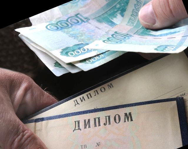 Назаров Андрей Геннадьевич: дипломы престижных вузов были найдены в квартире пенсионера