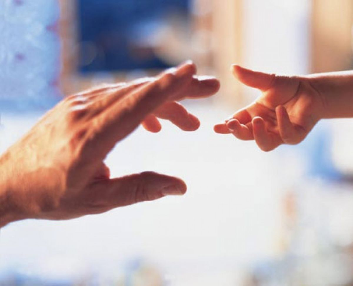 фонд рука об руку
