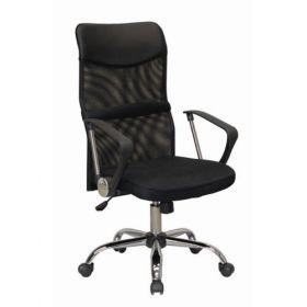 куплю кресло офисное